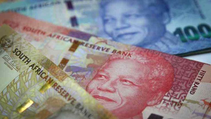 Валюта ЮАР